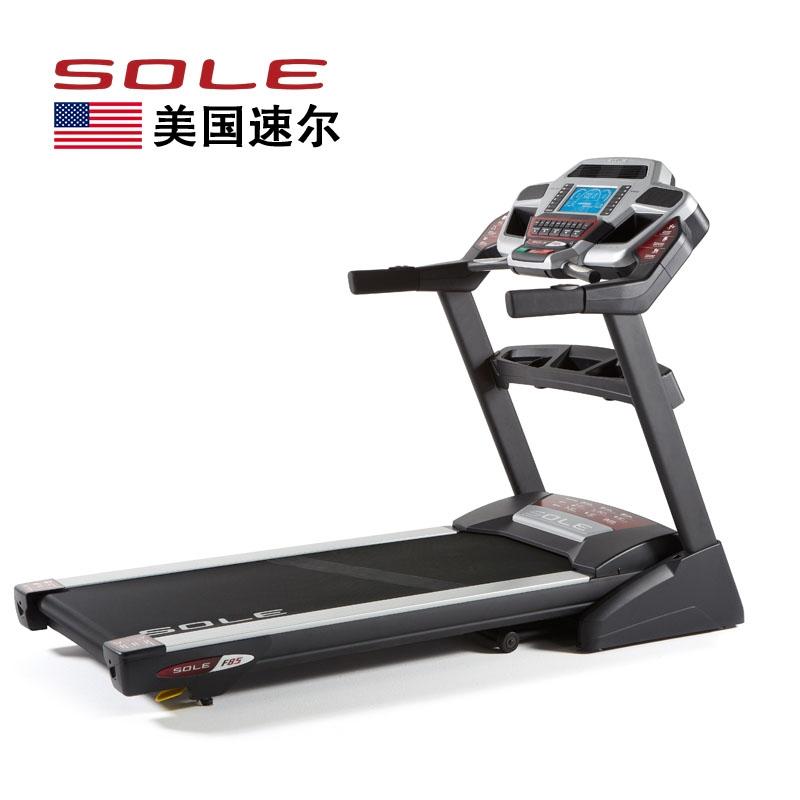 美国SOLE速尔进口跑步机 F80plus