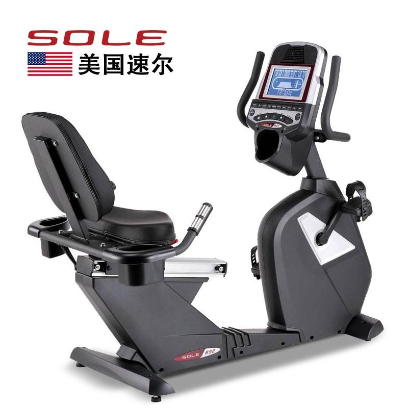 美国SOLE速尔卧式健身车 ?R92NEW