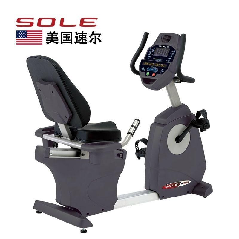 美国SOLE速尔商用自发电卧式健身车 R900new