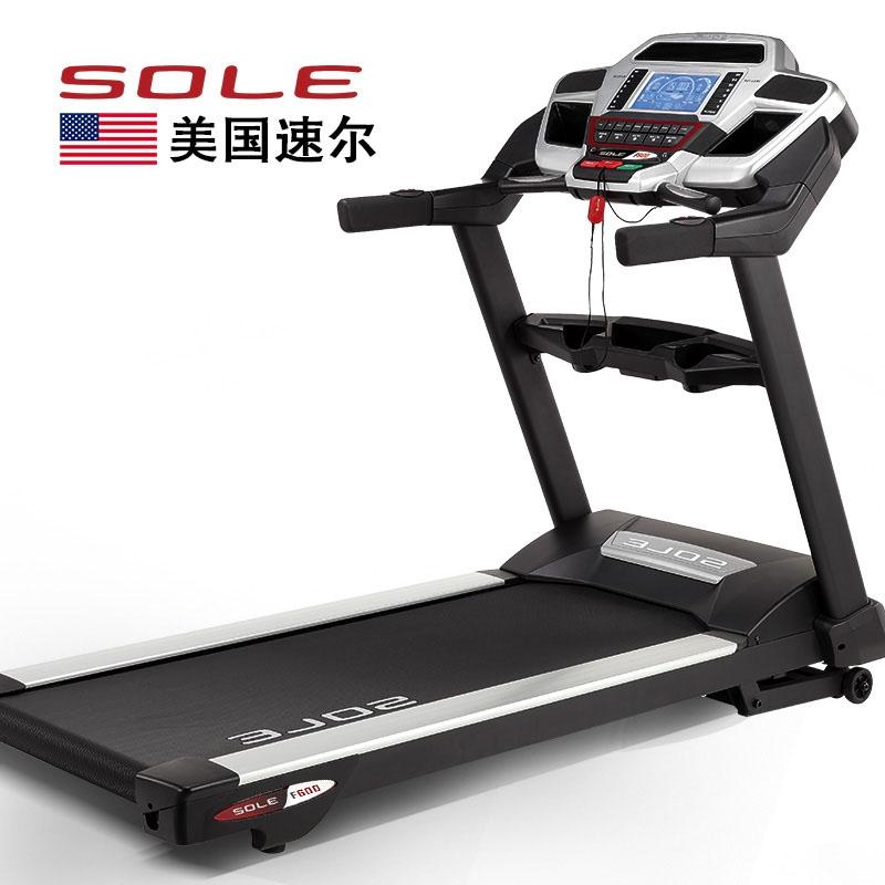 美国sole速尔 F600进口纯商用跑步机